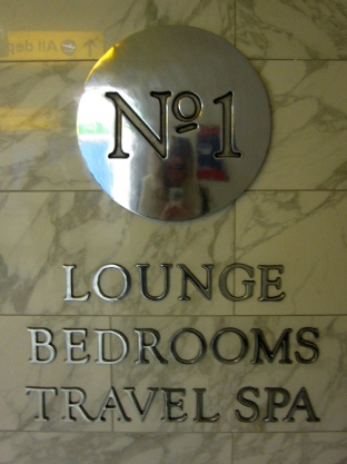 No.1 Traveller Lounge