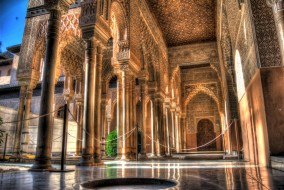 Patio de los Leones, The Alhambra