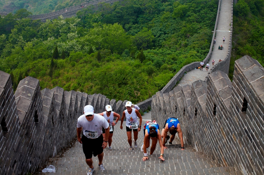 Great Wall of China Marathon Tourist