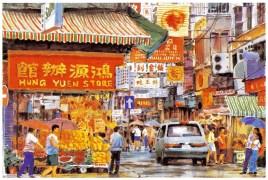 Hong Kong watercolour fruit shop
