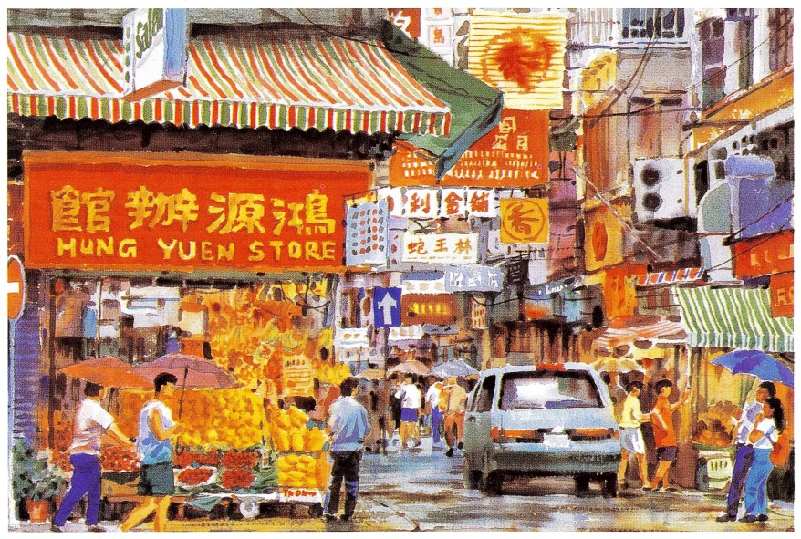 Hong Kong watercolour fruit shop
