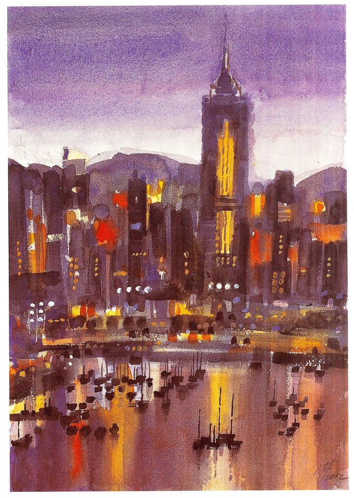 Hong Kong watercolour waterfront