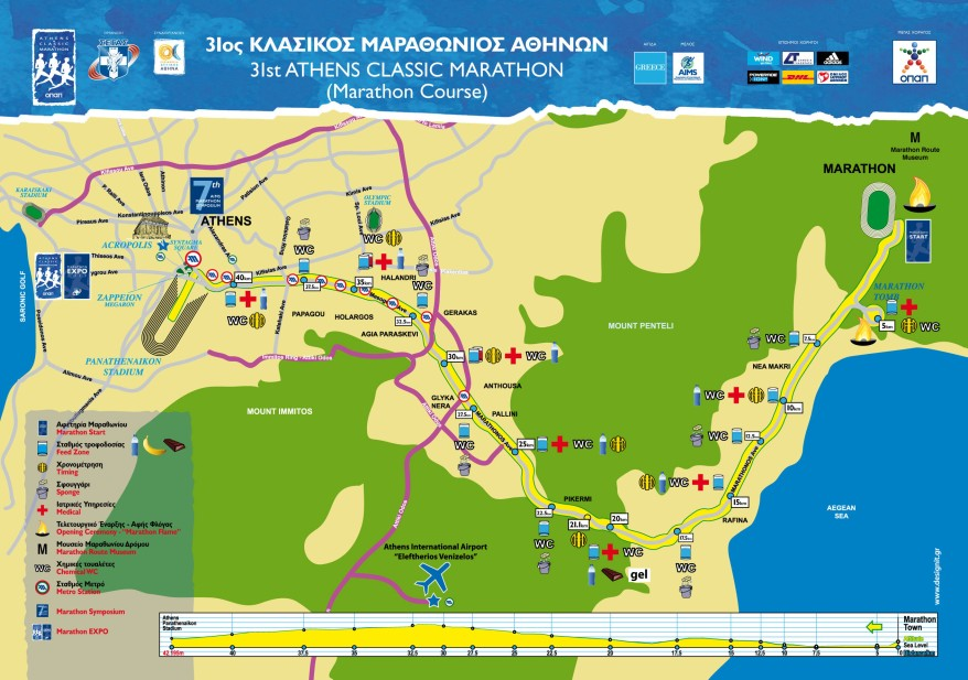 Athens_Marathon_map