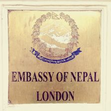 Nepal_visa___new_passport_in_hand__ICS_training_complete__First_Aid_course_complete__fundraising_complete__vaccinations_complete